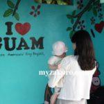 赤ちゃん子連れで初めての海外旅行 in グアム