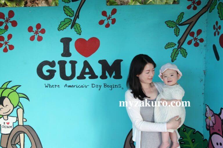 グアムの定番フォトジェニックスポット(バス停)赤ちゃん写真を撮ってみた