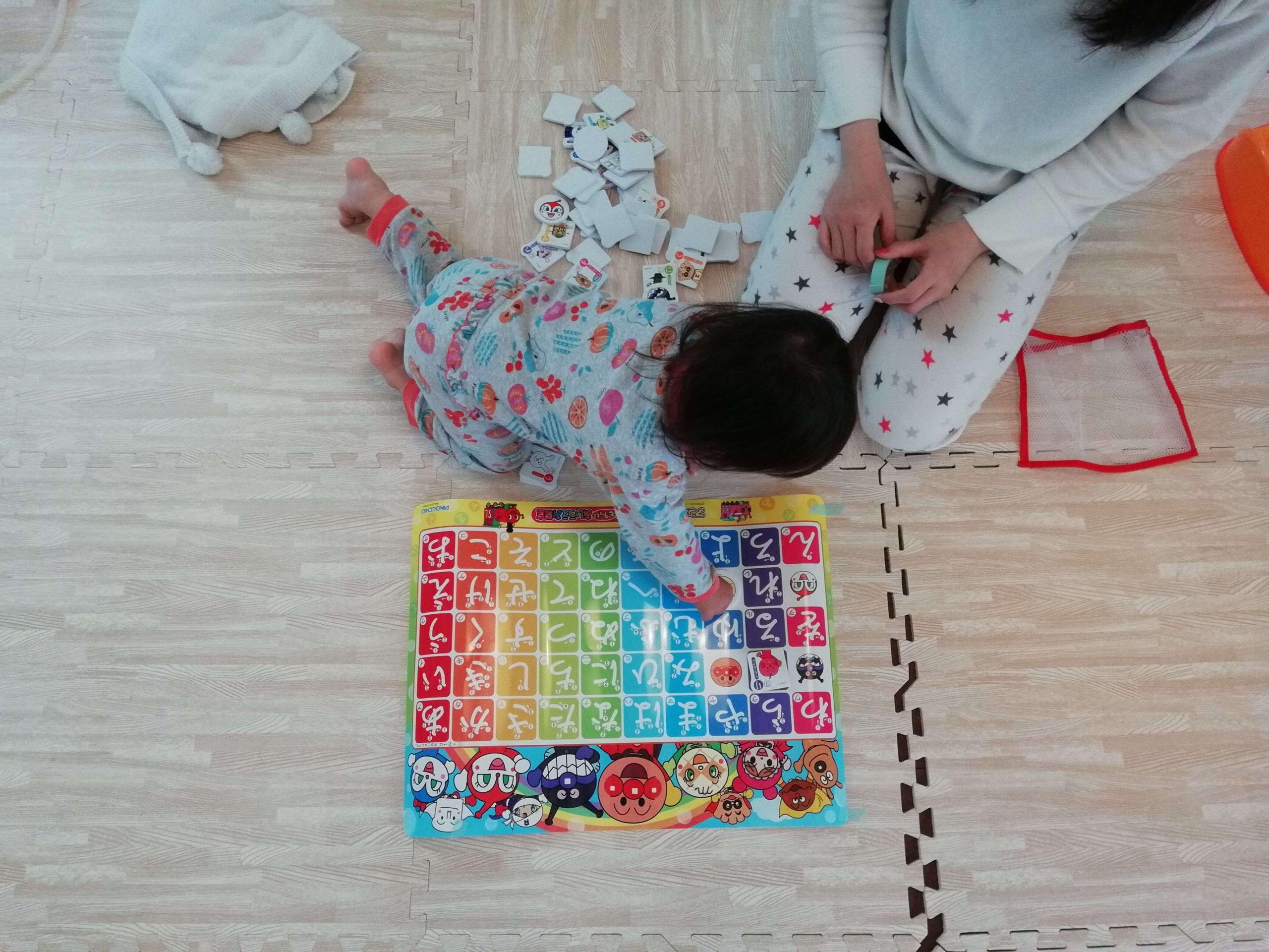 2歳でひらがな読みをマスターできる2,000円の玩具