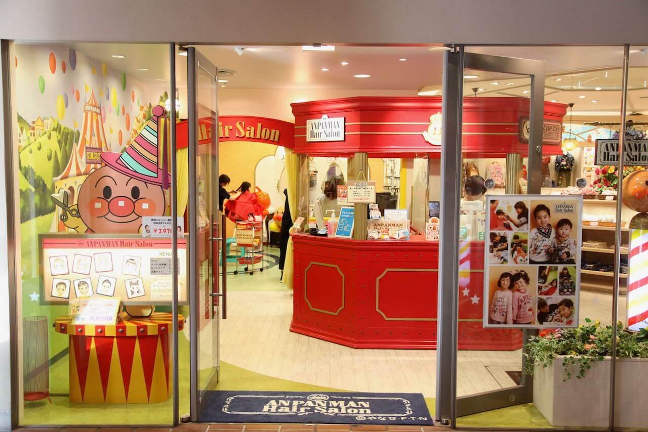 【体験】アンパンマンミュージアム仙台のヘアサロンで楽しくヘアカット