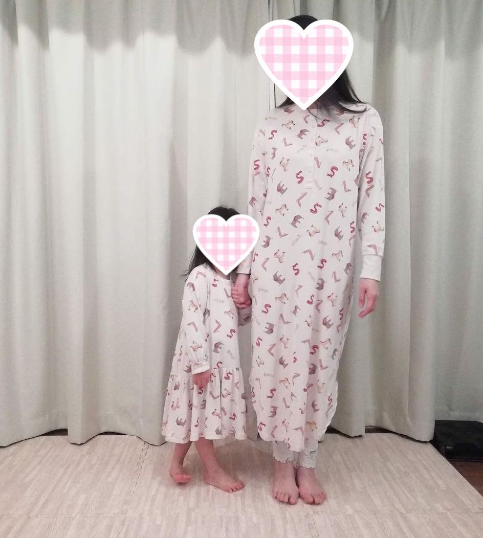 【親子リンクコーデ】ジェラートピケでお揃いのパジャマを買ってみた